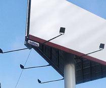 cварные рекламные щиты в Новокузнецке